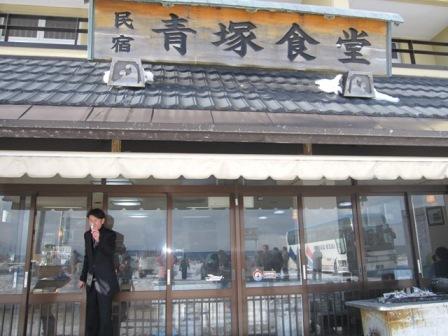 20100121北海道 112