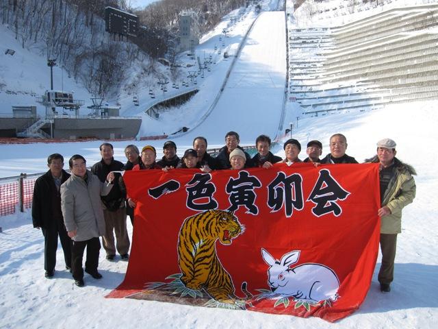 20100121北海道 175