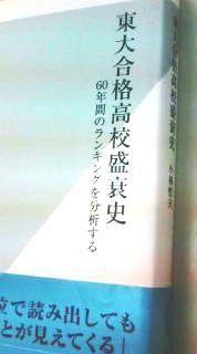 20100311151850.jpg