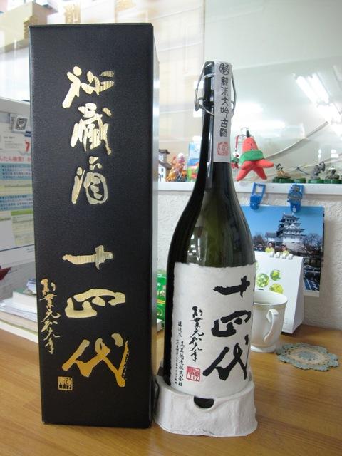 100525jyuyondai 002