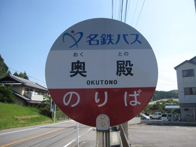 20100906 006