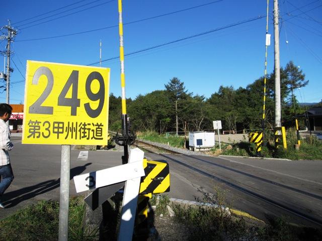 20100927八ヶ岳 054