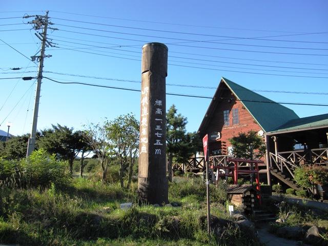 20100927八ヶ岳 053