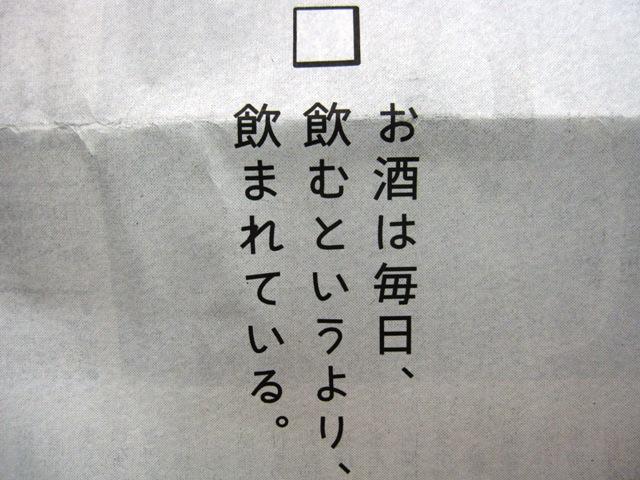 20101002 008