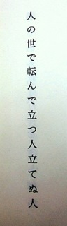 20101111senryu 008
