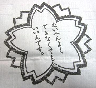 20101115 001