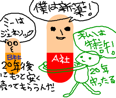 handwrite_0BILOz.png