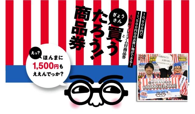 ohsakafu_20100218151132.jpg