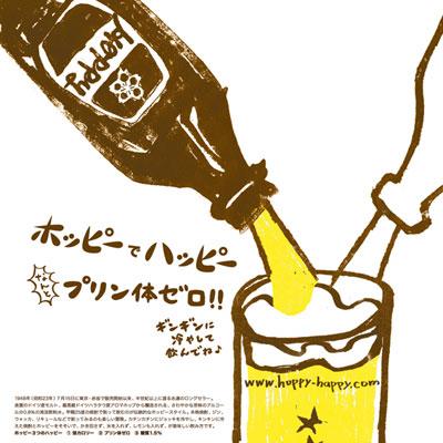 yakiton4.jpg