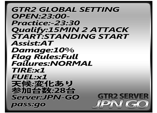 RACESET-1.png