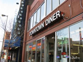 downtowndinner1127