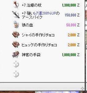 2012-01-16_00-00-26(001).jpg