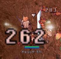 2012-03-06_22-48-57.jpg