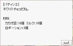 2012-03-06_22-53-16.jpg