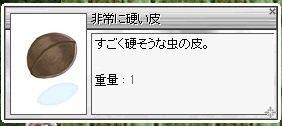 2012-03-06_23-29-05(001).jpg