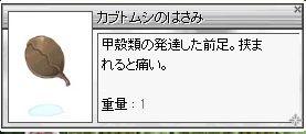 2012-03-06_23-29-08(002).jpg