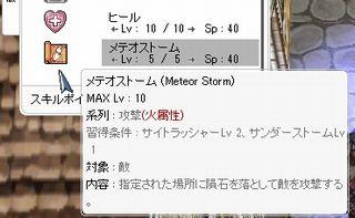 2012-03-16_22-05-19.jpg