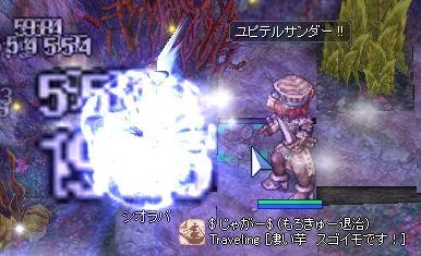 2012-03-31_17-43-04_RagnarokOnline.jpg