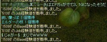 2012-04-02_23-27-12.jpg