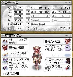 2012-04-02_23-58-56.jpg