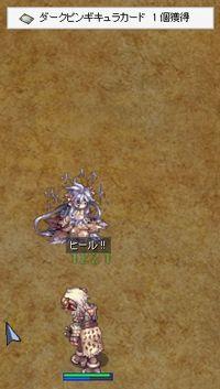 2012-04-03_03-53-11.jpg