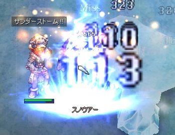 2012-04-03_18-50-40.jpg