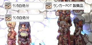 2012-04-06_00-38-39.jpg