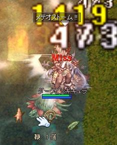 2012-04-06_09-09-13.jpg