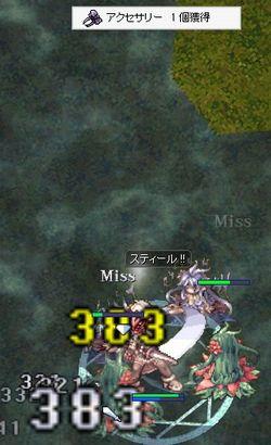 2012-04-06_09-13-59(002).jpg