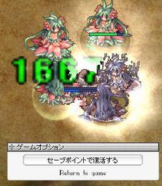 2012-04-06_09-43-54.jpg