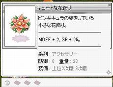 2012-04-06_09-45-03.jpg