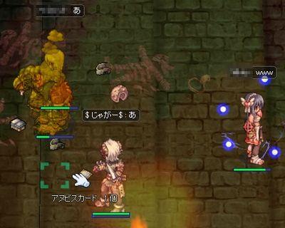 2012-04-07_02-16-31.jpg