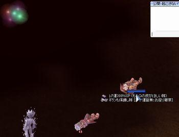 2012-04-07_22-16-39(001).jpg