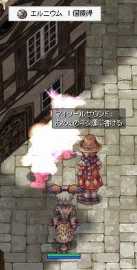2012-04-11_00-35-00(002).jpg