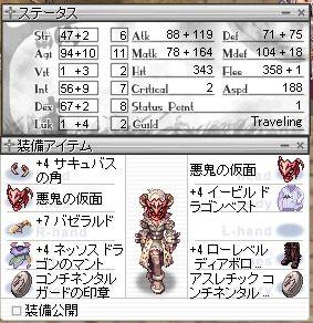 2012-04-11_21-38-28(002).jpg
