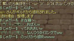 2012-04-11_23-07-48.jpg