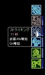 2012-3-09_01-38-31(002).jpg