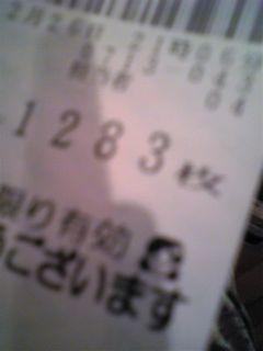 09122602.jpg