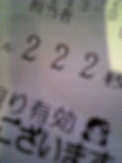 09122902.jpg
