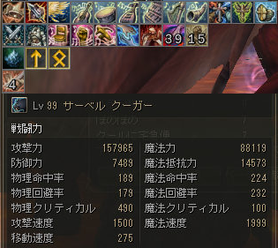 2013022501.png