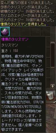 2013032401.png