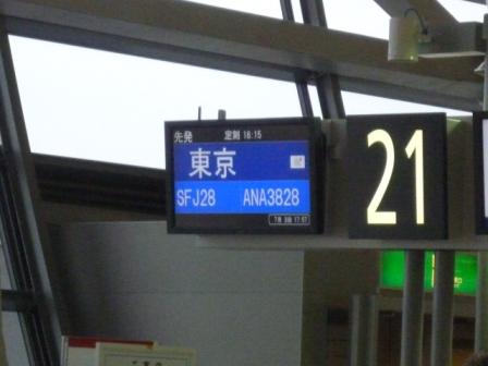 201107kobe 115