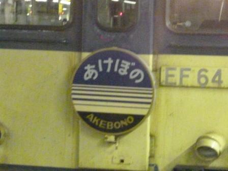 201107kobe 129