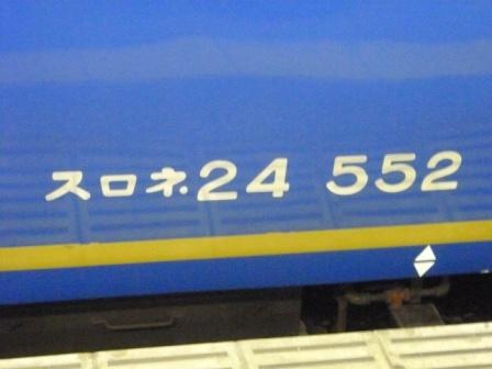 201107kobe 140