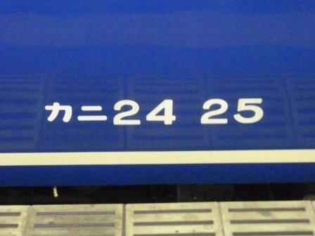201107kobe 133