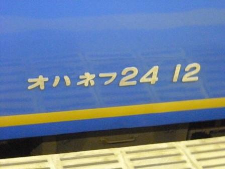 201107kobe 136