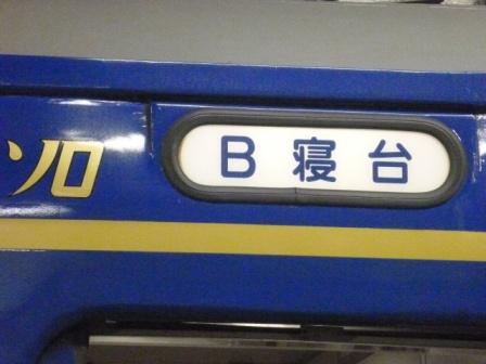 201107kobe 148