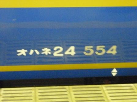 201107kobe 147