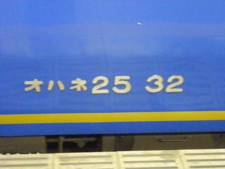 201107kobe 157