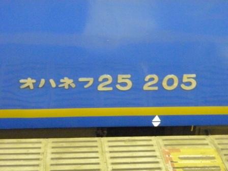 201107kobe 153